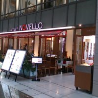 Amalfi NOVELLO アマルフィイ ノベッロ  キュービックプラザ新横浜