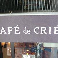 カフェ・ド・クリエ 渋谷3丁目店