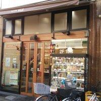 日高屋 浅草ROX前店