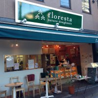 floresta nature doughnuts 高円寺店