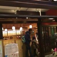 新宿さぼてん 東京スカイツリータウン・ソラマチ店