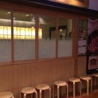 ひつまぶし 名古屋 備長 東京スカイツリータウン・ソラマチ店