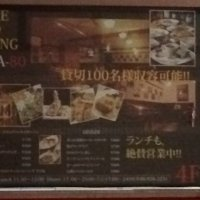 Cafe and Dining SO-KA 80