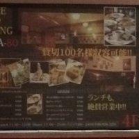 Cafe and Dining SO-KA 80