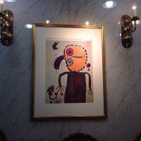 喫茶室ルノアール 新宿3丁目ビッグスビル店