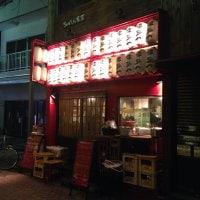 焼鳥 博多や 高円寺