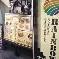 RAINBOW cafe&grill 高円寺北