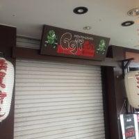 Goji−Goji 南草津店
