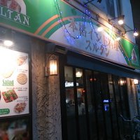 本格インド料理 スルタン 東上野店