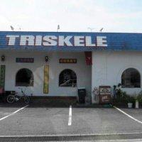 TRISKELE トリスキール