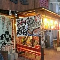 麺屋 匠神 新所沢店