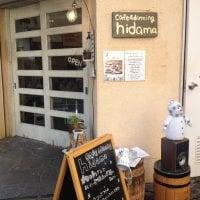 cafe&dining hidama