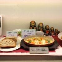 マトリョーシカ 恵比寿店