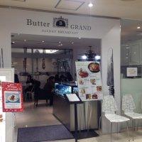 Butter GRAND バターグランデ アトレ恵比寿