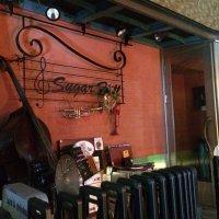 jazz&drinks Sugar Hill