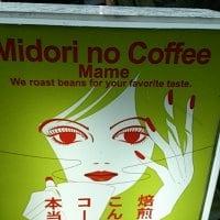MIDORI NO MAME 緑の豆 新宿御苑店