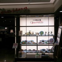 新宿中村屋 オリーブハウス グランデュオ蒲田店の口コミ