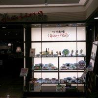 新宿中村屋 オリーブハウス グランデュオ蒲田店