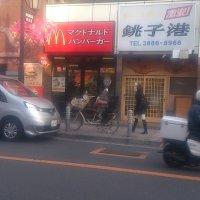 マクドナルド 梅島駅前店