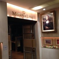 Restaurant MONNA LISA モナリザ