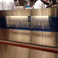 mango tree tokyo マンゴ・ツリー・トウキョウ 丸の内ビルディング