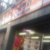吉野家 梅島駅前店