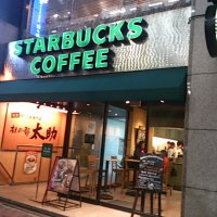 スターバックスコーヒー  虎ノ門駅前店