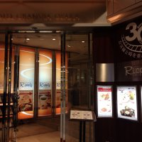 Cafe Restaurant Ripple リップル