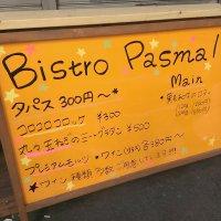 Bistro Pasmal ビストロ パマル
