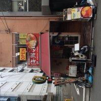 海鮮丼 サムライスペース