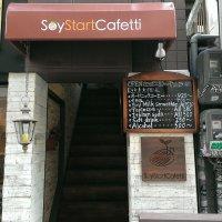 Soy Start Cafetti
