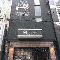 ステーキダイニング Meat INN