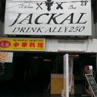 kitchen&bar JACKAL 心斎橋店