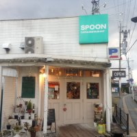 Cafe&Restaurant SPOON スプーン 野洲本店