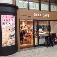 DELI CAFE KITCHEN デリカフェキッチン 三宮店
