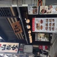 お魚と地酒 豆助 西心斎橋店