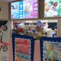 サーティワンアイスクリーム 東急プラザ蒲田店