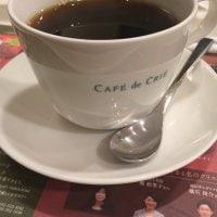 カフェ・ド・クリエ 恵比寿南店