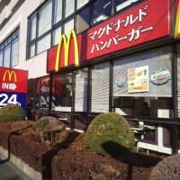 マクドナルド 青梅街道関町店