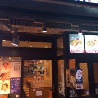天丼てんや 恵比寿店