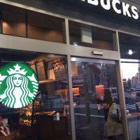 スターバックスコーヒー 恵比寿ユニオンビル店
