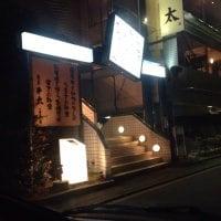 焼肉の牛太 二子玉川店
