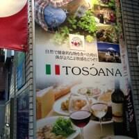 TOSCANA トスカーナ 代々木店