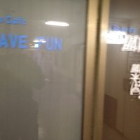 Sports Cafe HAVE FUN ハブファン