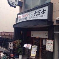 大富士 堀江店