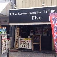Korean Dining Bar Five