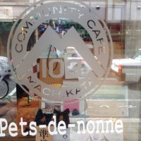 Pets-de-nonne ペ・ド・ノンヌ 沼津南店