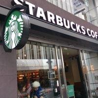 スターバックスコーヒー 渋谷文化村通り店の口コミ