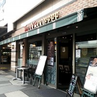 タリーズコーヒー 上田駅店