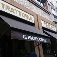 Trattoria IL PACIOCCONE トラットリア イル パッチォコーネ